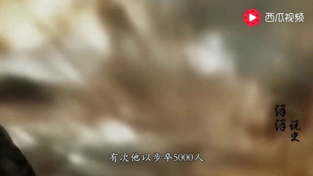 韩国在外蒙古发现汉朝将军李陵干尸, 穿中原服饰, 心系大汉