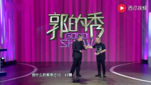 岳云鹏: 我卖艺能真五六十块钱,郭德纲: 哪儿来的那多钱?