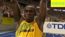 世界纪录9秒58!巅峰时期的博尔特,短跑名将盖伊都被甩半条街!