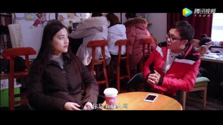 常州信息网红咖啡厅偶遇搭讪, 路人亮了