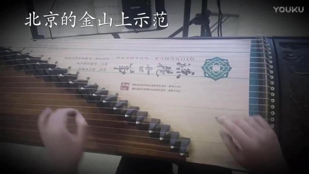 12孔陶笛吹奏入门基础篇,赵方讲解