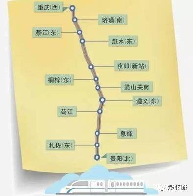 息烽高铁车站设计图