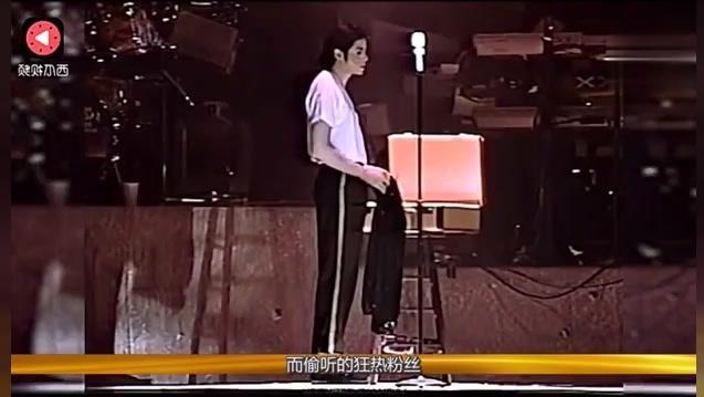 30年前迈克尔杰克逊演唱会曾打脸日本记者,一句话惹全球华人飙泪