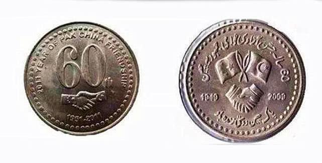 巴基斯坦为什么把我们国旗, 印在他们硬币上? 看完涨知识了