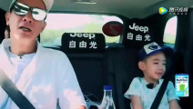 《爸爸去哪儿》山鸡萌宝和吴尊儿子拼英文,陈小春痛喝必须说中文