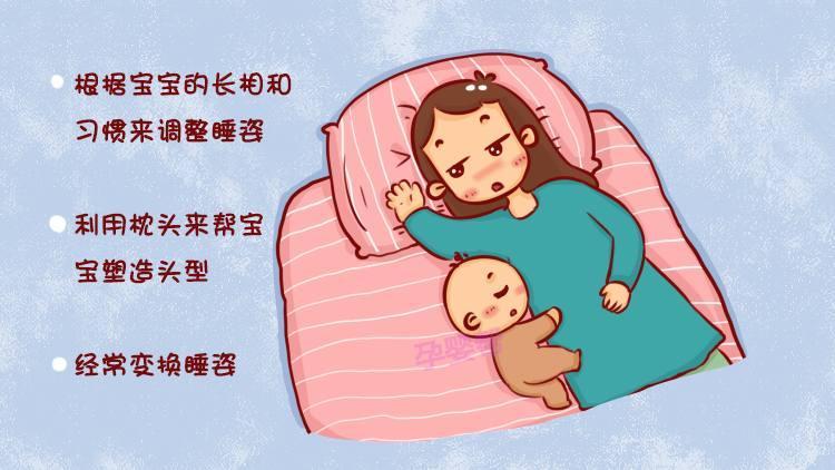 四个月宝宝一天睡几个小时 4个月宝宝睡眠时间图片