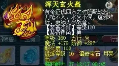 梦幻西游;钓鱼岛孔雀陈硬件展示! !