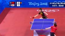 中国乒乓球实力有多可怕,看看张怡宁对阵福原爱