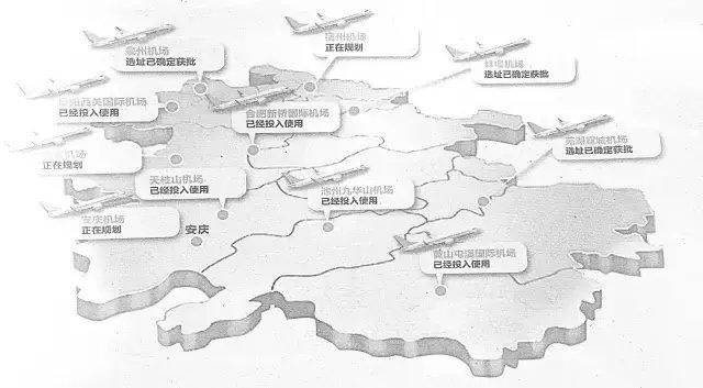 安徽手绘地图创意简单