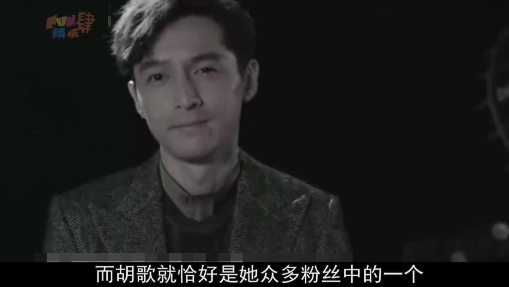 胡歌在翩翩少年时暗恋过一个女孩,不是和她合作的刘亦菲!