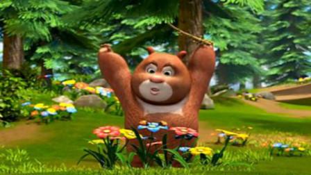 打开 熊出没之熊熊乐园 熊出没探险日记熊大熊二骑可爱恐龙筱白解说