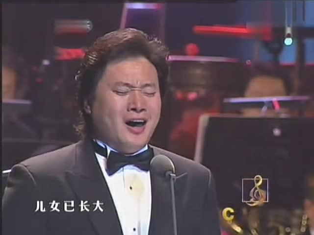 丁毅、戴玉强、范竞马演唱《烛光里的妈妈》中国三大男高音真棒