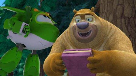 熊出没 超级飞侠小青给熊二送包裹 超级飞侠