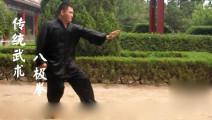 让你见识见识传统武术的厉害,八极拳一看就是高手