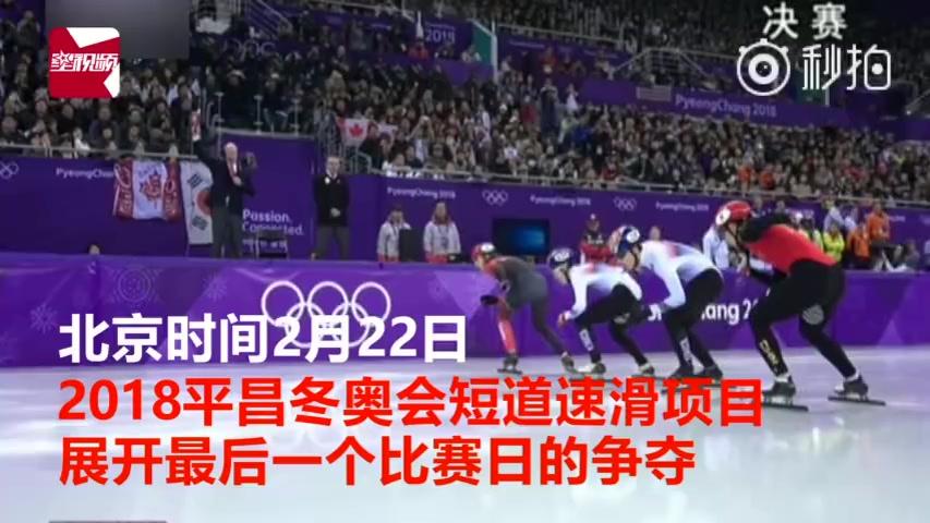 【2018平昌冬奥会中国首金: 武大靖500米短道速滑破纪录夺冠】北京时间2月22日消息,中国选手武大靖以35秒584的成绩刷新自己于1/4决赛刚刚创造的世界纪录,为中国队赢得本届冬奥会的第一枚金牌,而这枚金牌也是中国男子短道速滑选手的奥运首金。