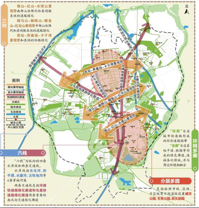 按照城市绿地系统布局规划,2020年,乌鲁木齐绿化总面积约275平方公里