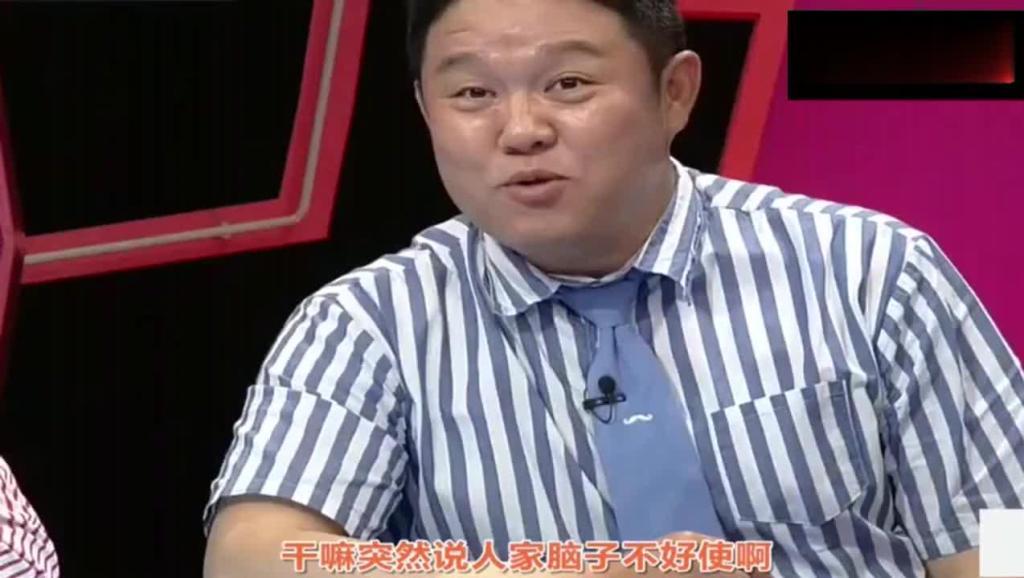 秋瓷炫吐槽于晓光脑子不好,于晓光却用履历让韩国人看服!
