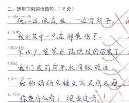 """妈妈气得大叫, 老师却忍不住给了100分 小学生写作业实力""""坑爹"""","""