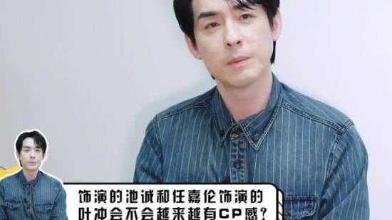 刘欢自嘲很难跟任嘉伦有CP感,但他对任嘉伦的称呼你注意到了吗