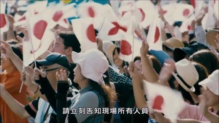 中字—《相棒4-最后的决断》剧场版预告