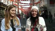 外国美女体验中国的小吃,吃到哭