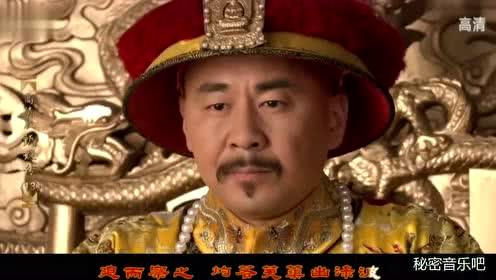 菩萨蛮 甄嬛传插曲 古筝