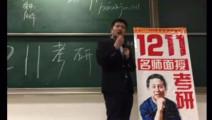 笑喷!考研老师抱怨去录制火星情报局时,薛之谦没给他签名