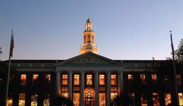 清华挤进前五十名, 哈佛17年世界第一 世界大学学术排名,