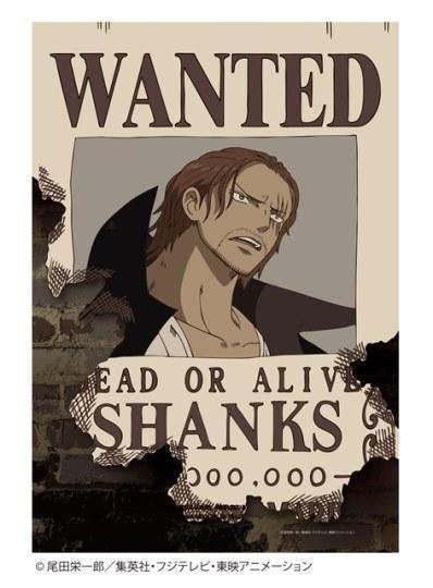 《航海王》第3弹角色通缉令海报