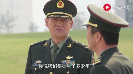 解放军少将负责组建一支空中突击旅, 代号——陆军一号, 够霸气