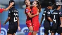 3大胜!中国女足太争气,小组头名出线,成功为男足雪耻