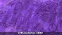 火影TOP榜-火影中十大没有展漏巅峰实力的忍者