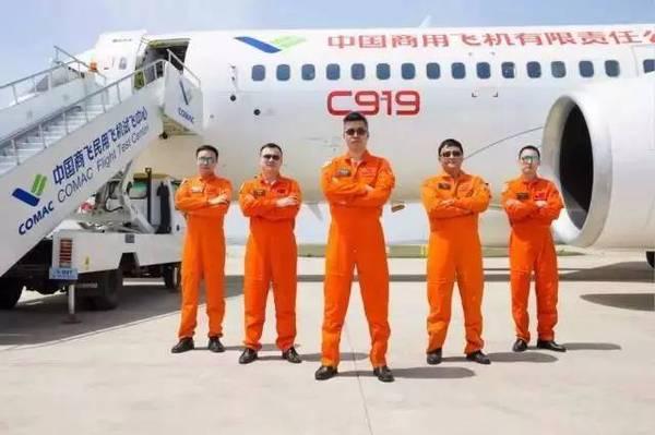 中国造大飞机首飞成功
