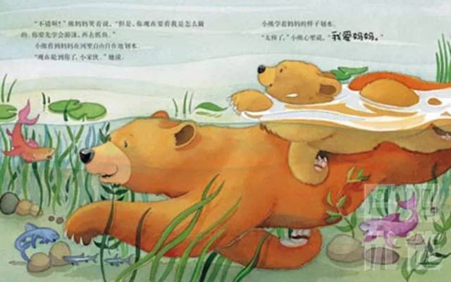 后悔都来不及 海豚花园爱 成长主题绘本, 给孩子幸福完整的童年