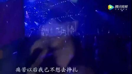 刀郎 西域情歌05 沙枣花儿香