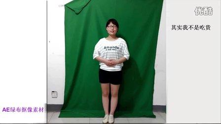 李青 lol英雄联盟 ae绿屏蓝屏抠图抠像特效素材 打开 ae绿布抠像素材