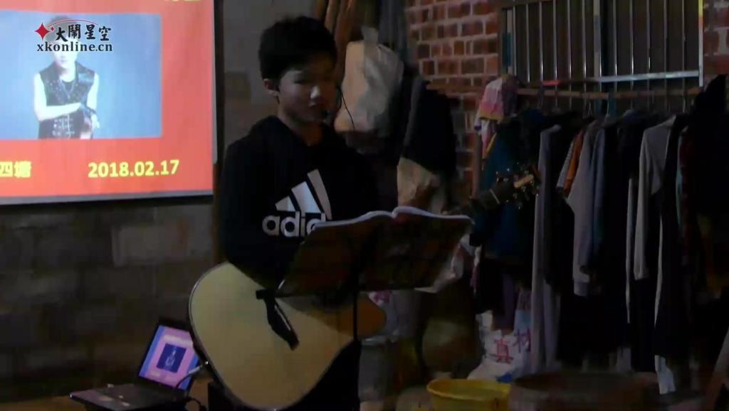 02吉他弹唱《夜空中最亮的星》林兰肖2018年春节个人才艺晚会