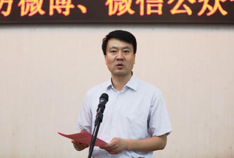 合肥市委宣传部副部长杨森出席仪式