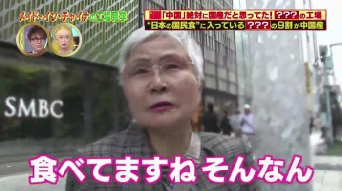 日本电视台跑到中国调查, 全程傻眼: 真是一个不可思议的强大国家(图31)