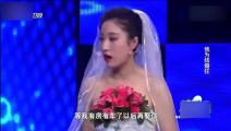 美女精心布置求婚场景没想到会是这样的结局,涂磊都惊呆了