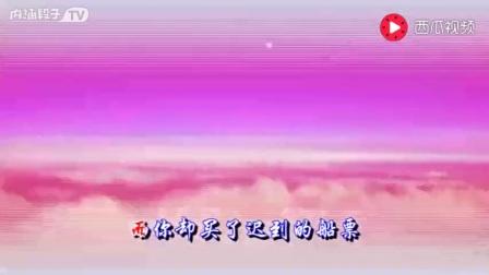陈瑞 三生三世