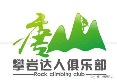 logo logo 标志 设计 矢量 矢量图 素材 图标 480_338