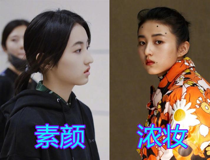 """""""00后小花""""浓妆vs素颜, 张子枫不算啥, 看到欧阳娜娜: 爱了"""