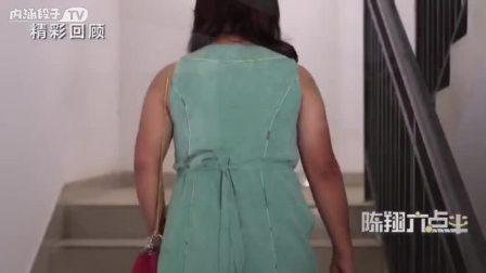 胖女孩被嘲笑后疯狂减肥,三个月后…… #陈翔六点半
