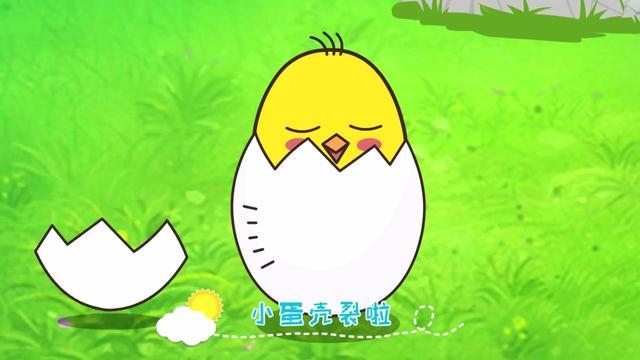 小蛋壳 中文儿童歌曲