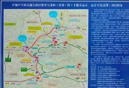辽源市区地图 全景