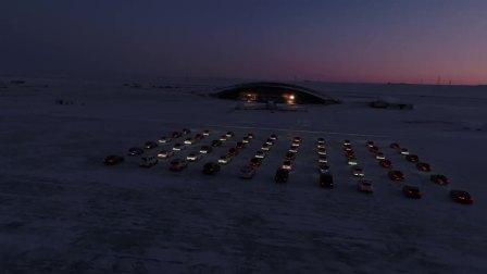 奔驰冰雪-10S
