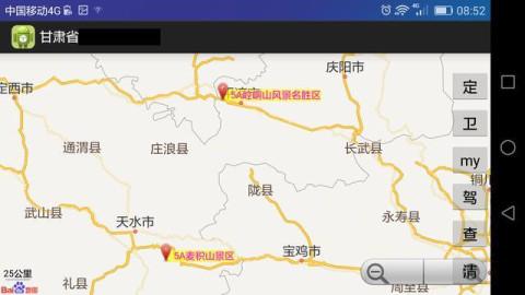 西北五省中的甘肃,宁夏,青海都有哪些5a级景区?
