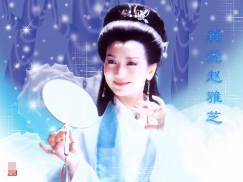 天然古装美女, 赵雅芝刘亦菲赵丽颖都很惊艳, 但其实最美的却是她