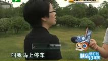 """奥迪A5成了""""拖拉机"""",4S店里停仨月"""